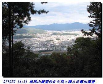 071020_arashiyama_01