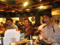 080201_syukusyoukaipart1_001