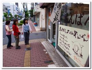 080615_109kasugayama_001_2
