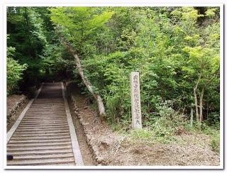 080615_109kasugayama_023