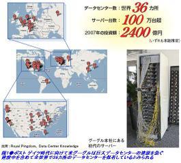 080709_google_zu1