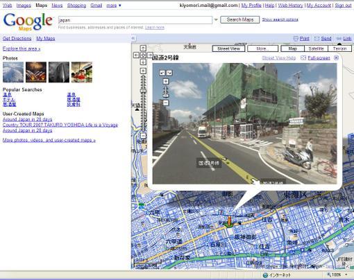 080806_googlemap_streetview