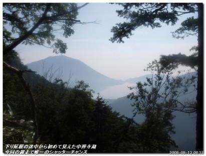 080811_15_okushirane_sukaisan_066