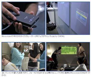 081001_projector