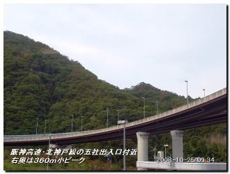 081025kisurashiyama_02