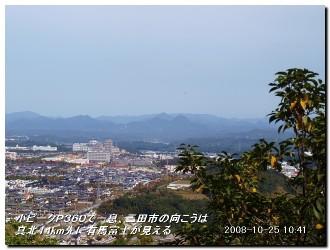 081025kisurashiyama_07