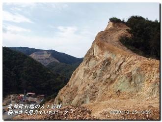 081025kisurashiyama_10