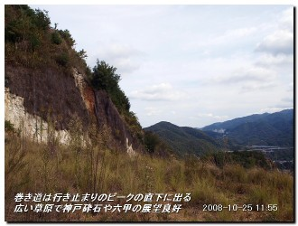 081025kisurashiyama_13