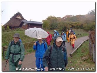 081116_arimafuji_004