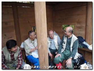 081116_arimafuji_006
