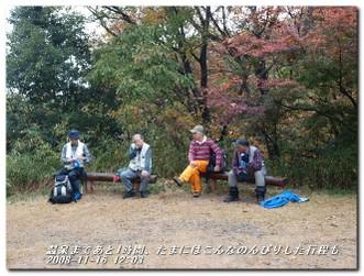 081116_arimafuji_014