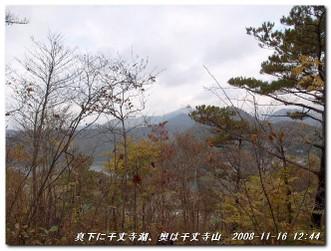 081116_arimafuji_017