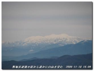 061118_nosaka_001