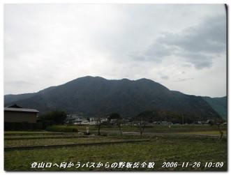 061126_nosaka_001