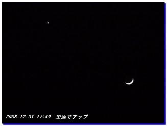 081231_tuki_kinsei_nakko_hage_001