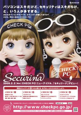 090205_checkpc_poster02