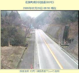090225_kumagawasyuku