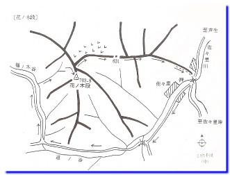 Kitayama100zan_p173_1