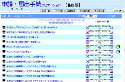 090410_katushikaku_02