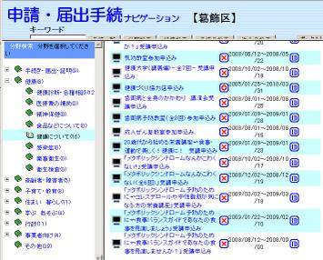 090410_katushikaku_03