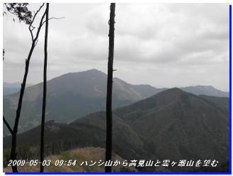 090503_takamiyama001