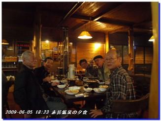 0906_yatugatake_001