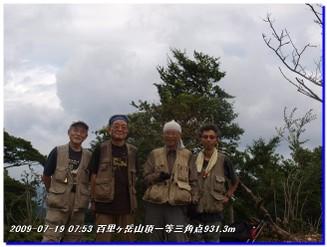 090718_19_koma_hyakuri_002