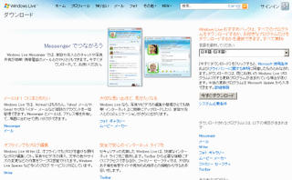 091028_windowslive