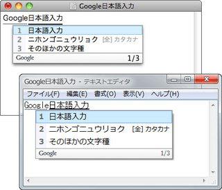 091203_l_yuo_google