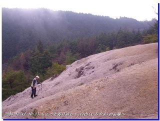 091212_makimukuyama_021