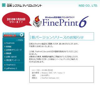 100122_fineprint6