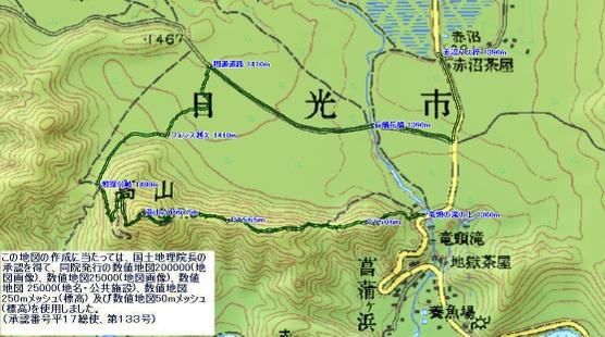 100213t_okunikkotakayama