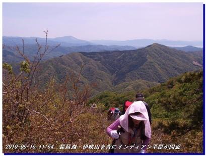 100515_iwakomoriyama_03