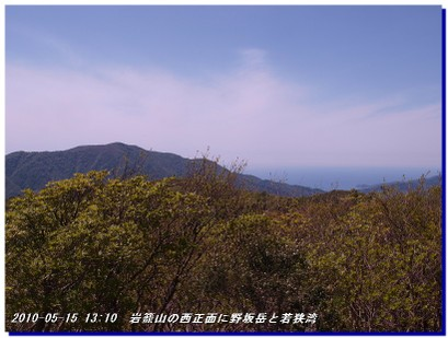 100515_iwakomoriyama_06