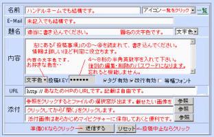 100518_flower