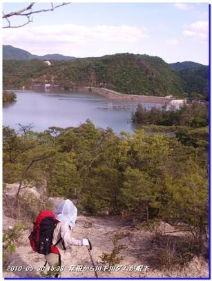 100530_fukuchiyamasenhaisen_103