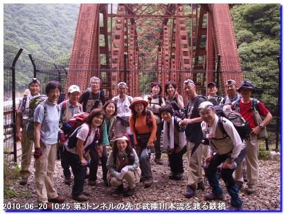 100620_haisenato_036