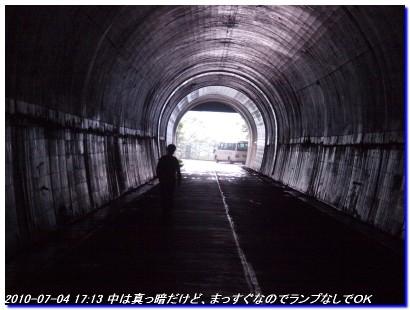 100704_misenhakkyo_019