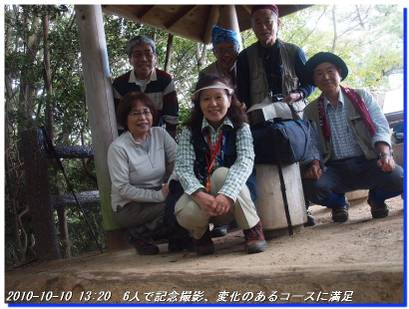 101010_dauntridge_yugebokujyo_035