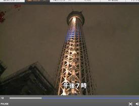 101015_tokyoskytree