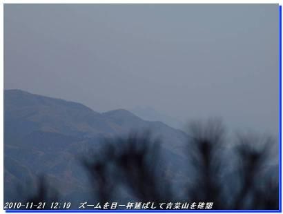 101121_higashitokonoosan_018