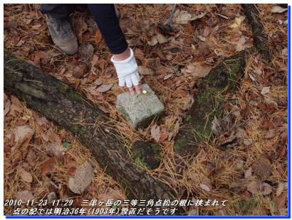 101123_saburogatake_036