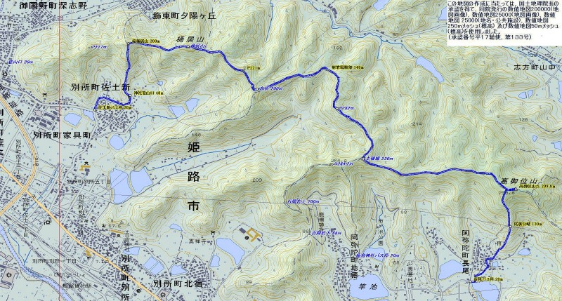101204_okesueyama_takamikurayama