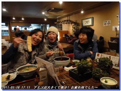 110116_shioya_ichigahara_138