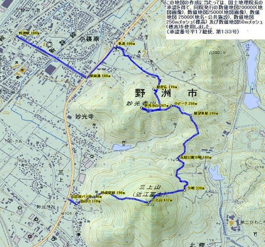 110206_mikamiyama
