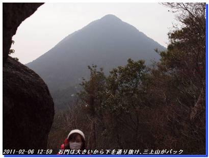 110206_mikamisan_041