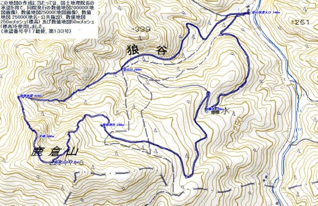 110211t_shikakurayama