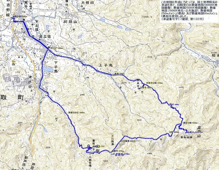 110312_tubosakadera_takatoriyama
