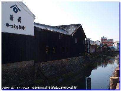 090117_itogakoe_002