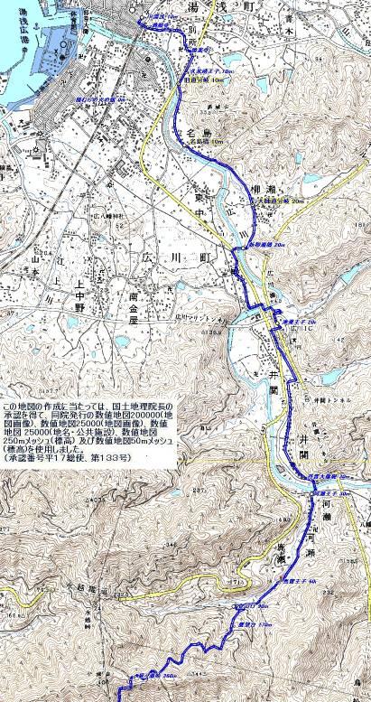 110326_yuasa_kiiuchihara1